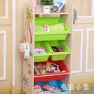 兒童玩具收納架儲物架收納箱置物架幼兒園卡通寶寶整理箱 ys9925『毛菇小象』