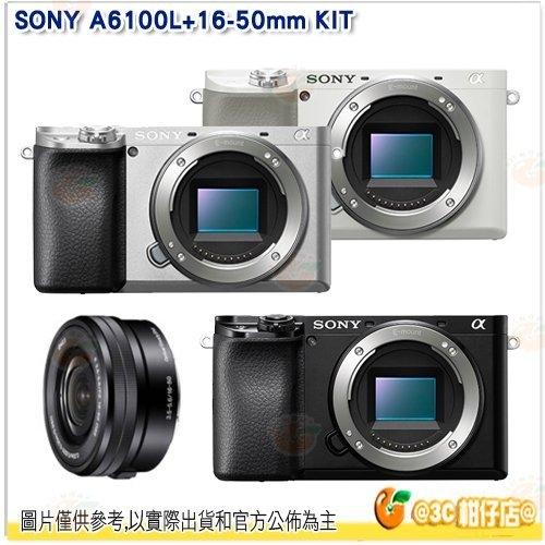 分期0利率 送64G 4K U3卡+原電*2+座充+相機包+抗UV鏡等8好禮 SONY A6100L+16-50mm KIT 台灣索尼公司貨