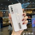 適用于華為p30pro手機殼女款網紅全包p40防摔硅膠限量版奢華超薄高檔軟殼 小艾新品