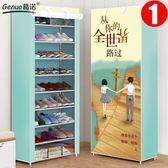 鞋架簡易多層家用防塵組裝小號鞋架子布鞋柜