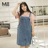 Miss38-(現貨)【A03259】大尺碼吊帶裙 經典藍色 休閒牛仔背帶裙 背心裙 -中大尺碼女裝