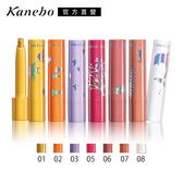 Kanebo 佳麗寶 COFFRET D OR水漾輝映迷你眼影 0.4g(7色任選)