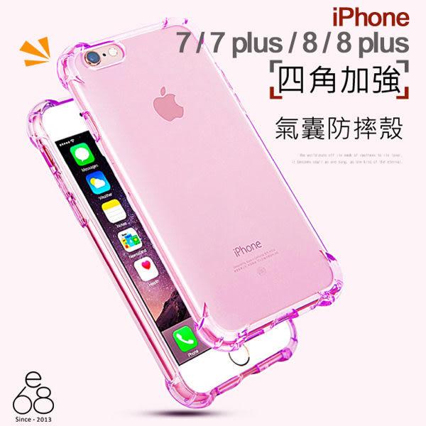 E68精品館 四角氣囊 iPhone 7 / 8 / 7 Plus / 8Plus 手機殼 防摔 軟殼 保護套 壓克力 透明