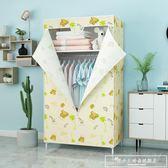 簡易衣櫃單人學生宿舍現代簡約組裝布衣櫃小號經濟型租房收納櫃CY『韓女王』