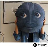 有印YOUNI創意表情黑臉月亮emoji雙面卡通居家辦公室汽車抱枕靠枕
