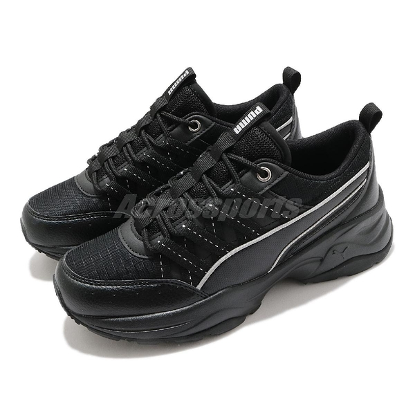 Puma 休閒鞋 Cilia TR 黑 銀 女鞋 運動鞋 多功能 訓練鞋 基本款 【ACS】 37301902