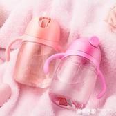 兒童水瓶帶手柄吸管防漏寶寶喝水學飲杯        SQ5569『樂愛居家館』