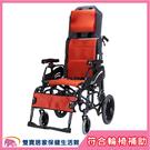【贈好禮】康揚 鋁合金輪椅 空中傾倒型 ...