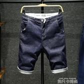 夏天薄款彈力修身牛仔短褲男夏季青年百搭潮流五分褲韓版馬褲七分 依凡卡時尚