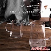 咖啡壺 耐熱透明玻璃方形滴漏式手沖咖啡分享壺掛耳沖泡花茶公道杯 現貨