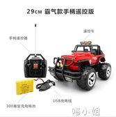 玩具車超大號吉普遙控車越野車充電遙控汽車電動賽車兒童玩具車男孩禮物 igo 喵小姐