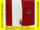 二手書博民逛書店預售西班牙版聖誕老爸的來信豪華版Cartas罕見de Papá Noel (edición de lujo)Y