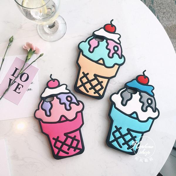 【SZ24】YY iphone 6s 櫻桃霜淇淋 三色餅乾杯 可掛繩 全包邊 磨砂 iphone 6s plus iphone se 5s 保護套