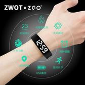 led智能手環手表多功能男女學生防水運動簡約夜光電子表震動鬧鐘 後街五號