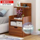 床頭櫃 簡約現代臥室床頭置物架床邊小櫃子白色簡易經濟型儲物櫃T 3色
