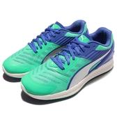 【五折特賣】Puma 慢跑鞋 Ignite V2 Wns 綠 藍 Mesh鞋面 運動鞋 路跑跑步 女鞋【PUMP306】 18861204