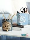 筆筒 時尚簡約可愛筆筒創意辦公桌用品筆桶學生桌面文具雜物收納盒擺件