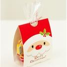 [拉拉百貨]聖誕節牛軋糖紙盒糖果袋 聖誕節老人牛軋餅乾包裝盒 西點糖果袋