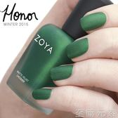 美國ZOYA 亞光磨砂絲絨指甲油啞光蒼綠zp819 顯白翡翠綠 至簡元素