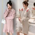 漂亮小媽咪 韓系針織 魚尾裙 【D8113】M-XXL 孕婦 翻領 長袖 連衣裙 魚尾洋裝 荷葉洋裝 針織裙