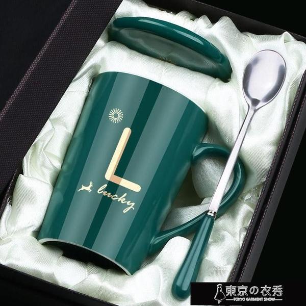 茶杯馬克杯帶蓋勺男女陶瓷杯子家用韓版學生情侶牛奶咖【全館免運】