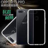 Xmart for OPPO R15 PRO 加強四角防護防摔空壓氣墊殼
