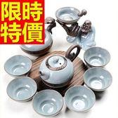 茶具組合 全套含茶杯茶海茶壺-汝窯功夫茶送禮品茗58i35[時尚巴黎]
