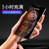 蘋果6數據線Iphone6S充電線器7Plus手機8P加長X快充Sp沖電閃充2米Ipad短Iphonex六5S平果Cd斷電Ios 滿天星