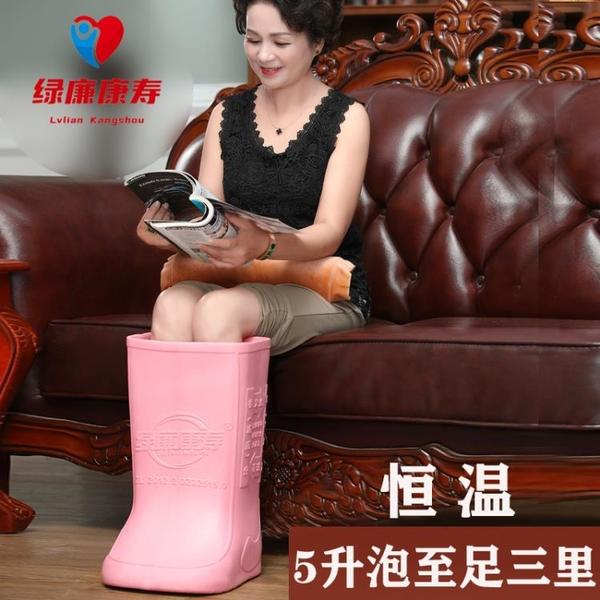 泡腳桶高深桶泡腳鞋足浴鞋高筒家用保溫材質加熱按摩泡腳桶過小腿 「青木鋪子」