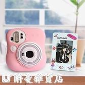 相機皮套 保護殼適用 富士instax 相機mini25 硅膠套 磨砂保護殼 解憂