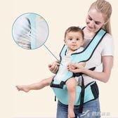 多功能夏四季通用嬰兒背帶前抱后背式初新生兒童寶寶背帶透氣腰凳  樂芙美鞋