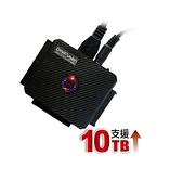 DigiFusion伽利略 旗艦版 SATA&IDE TO USB 3.0 光速線