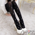 Amiss【A110-37】獨家日系經典...
