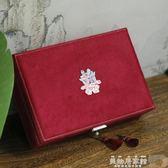 婚慶盒 三千繁花 軟語東方美學古典刺繡 帶鎖收納首飾盒雙喜新婚禮物【美物居家館】