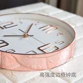 客廳臥室家用靜音時鐘大氣圓形掛錶現代簡約創意掛鐘錶裝飾石英鐘    韓小姐