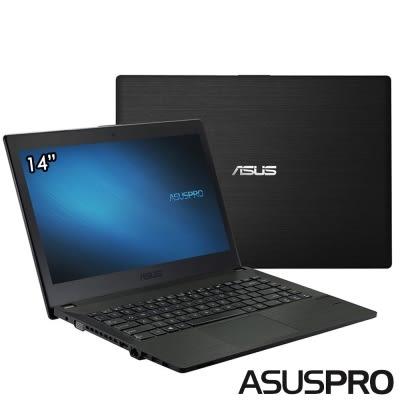ASUS P2430UJ-0331A6200U 14吋商用筆電