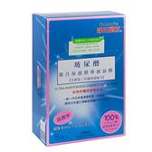 【雙11$129】森田藥粧玻尿酸複合保濕精華液面膜8入(滋潤型)