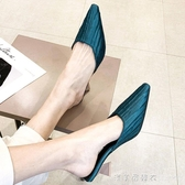 尖頭高跟穆勒鞋褶皺綢緞包頭外穿半拖鞋粗跟涼拖鞋中跟仙女OL女鞋