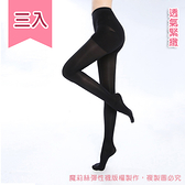 買二送一.魔莉絲萊卡200丹褲襪(三雙)透膚亮面.壓力襪瘦腿襪靜脈曲張襪醫療襪塑腿襪彈性襪