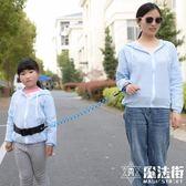 兒童防丟繩腰帶母子款戶外出行手環帶鎖四季通用 魔法街