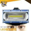 COB頭燈 led強光 魚頭燈 COB 釣魚登山燈頭燈 MET-W608 戴式超輕頭燈 修車工作燈《精準儀錶》