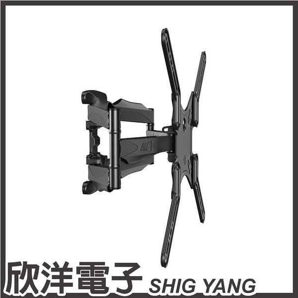 NB 32~52吋液晶電視豪華雙臂壁掛架(P5)
