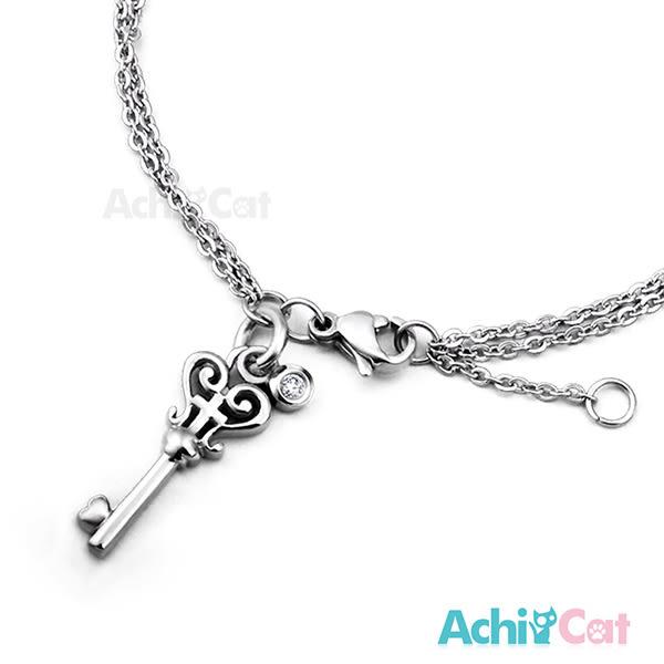 鋼手鍊 AchiCat 珠寶白鋼 愛情之鑰 鑰匙