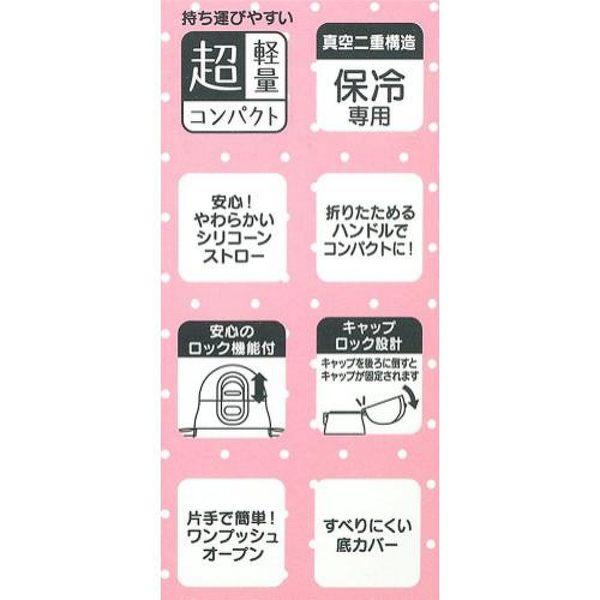 日本 HELLO KITTY 不鏽鋼超輕量 保冷 握把練習杯 喝水杯 (STWM3/250ML) (9265) -超級BABY