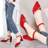 大碼婚鞋 紅色尖頭粗跟一字扣單鞋新款新娘高跟水鉆涼鞋復古秀禾鞋女 DR18734【Rose中大尺碼】