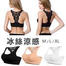 蕾絲冰絲無鋼圈罩杯背心/美背百搭/無痕/一片式/M-XL