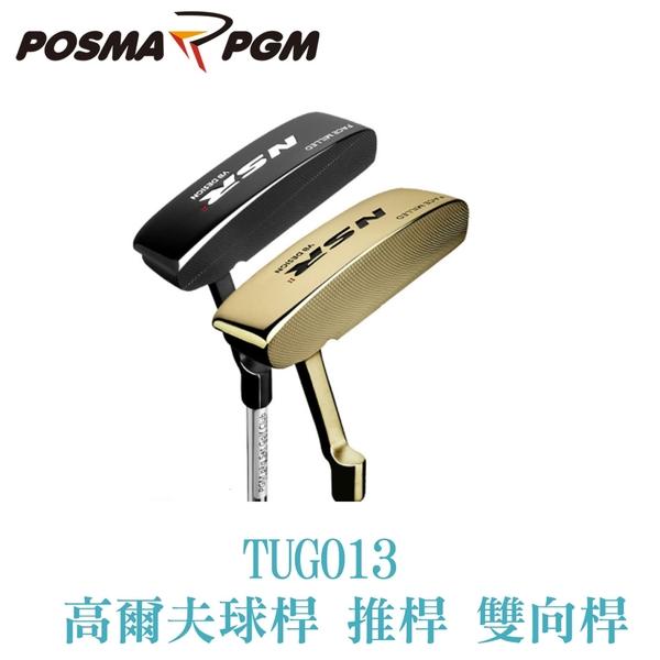 POSMA PGM 高爾夫男士球桿 推桿 男女款 金色 TUG013