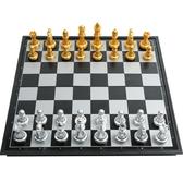 國際象棋磁性兒童高檔學生初學者入門書大號套裝折疊棋盤西洋棋子 亞斯藍