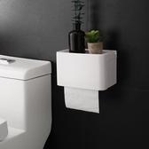 衛生間面紙盒防水多功能創意掛壁免打孔抽紙盒廁所捲紙置物架簡約『新佰數位屋』