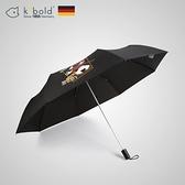 【德國kobold】迪士尼官方授權-晴雨兩用傘-滑稽高飛